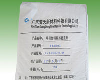 PVC型材用环保热稳定剂